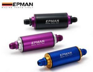 فیلتر سوخت و بنزین ریس و حرفه ای ایتالیایی اپمن EPMAN Fuel Filter