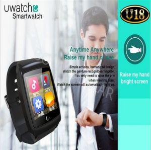 ساعت هوشمند با مزایای موبایل و رهیاب