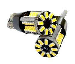 لامپ 57 تايي T10 سفيد