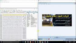 آموزش ریمپ remap learning