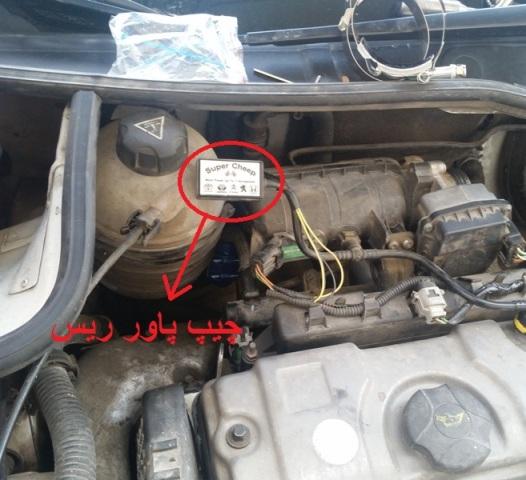 عکس نصب سوپر چسپ پاور ریس افزایش شتاب بروی مپ سنسور پژو 206