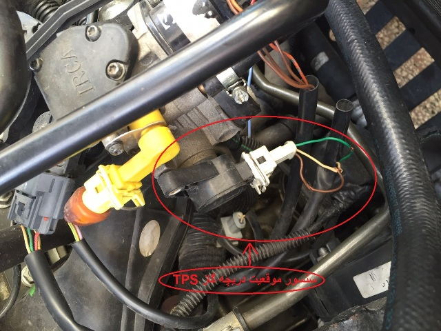 عکس نصب سوپر چسپ پاور ریس افزایش شتاب بروی سنسور موقعیت دریچه گاز پژو 405 و پراید
